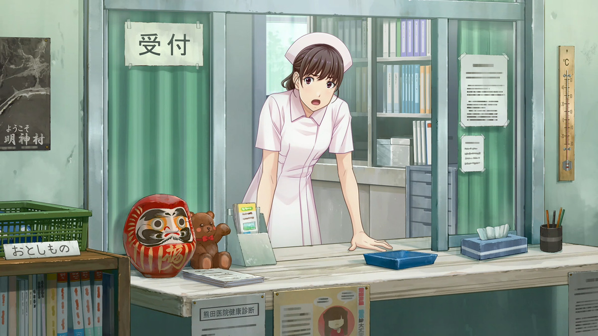 A nurse character in Famicom Detective Club: The Missing Heir